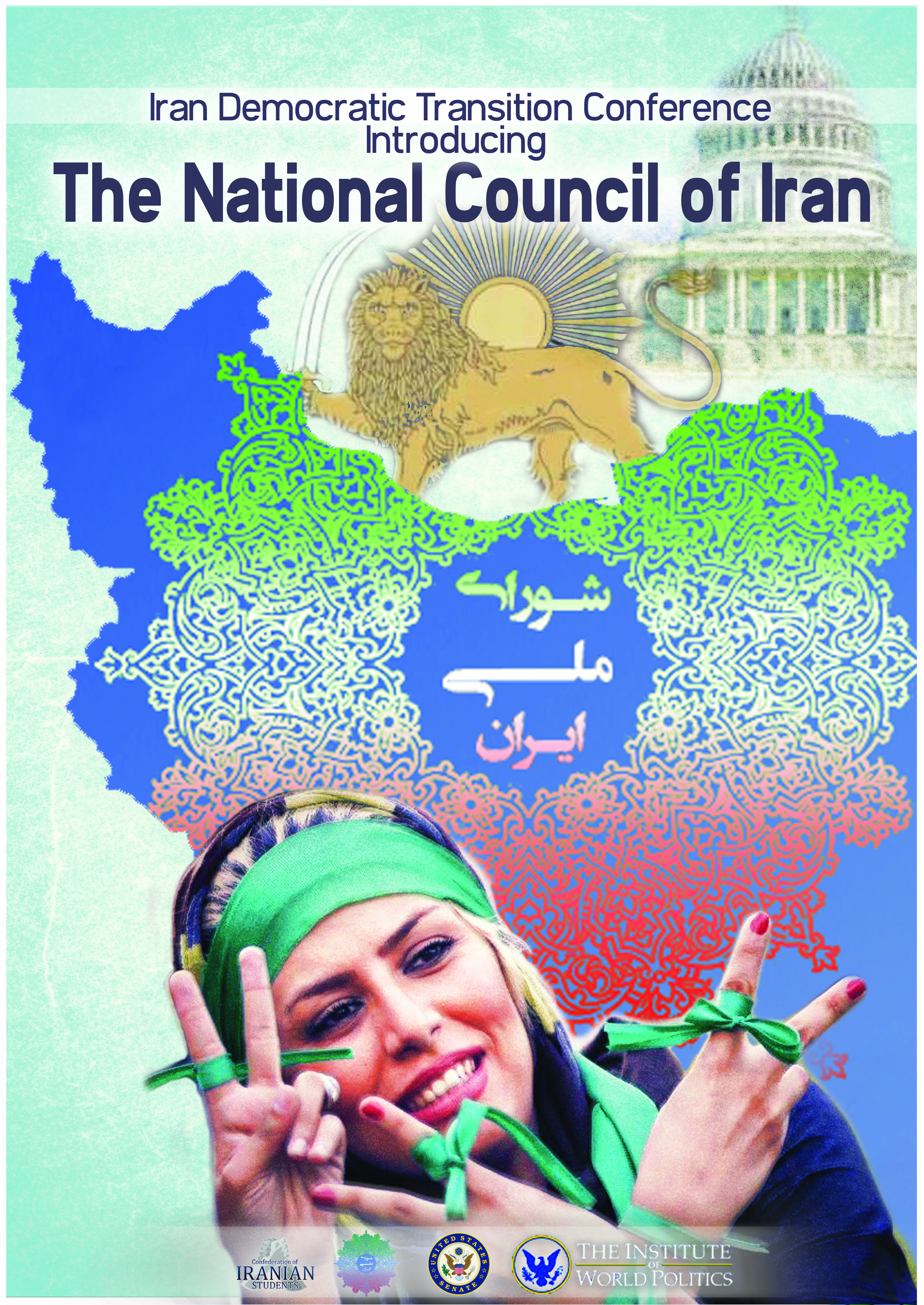 Democratic Transition in Iran, introducing The National Iran Council
