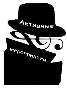 Active Measures Logo
