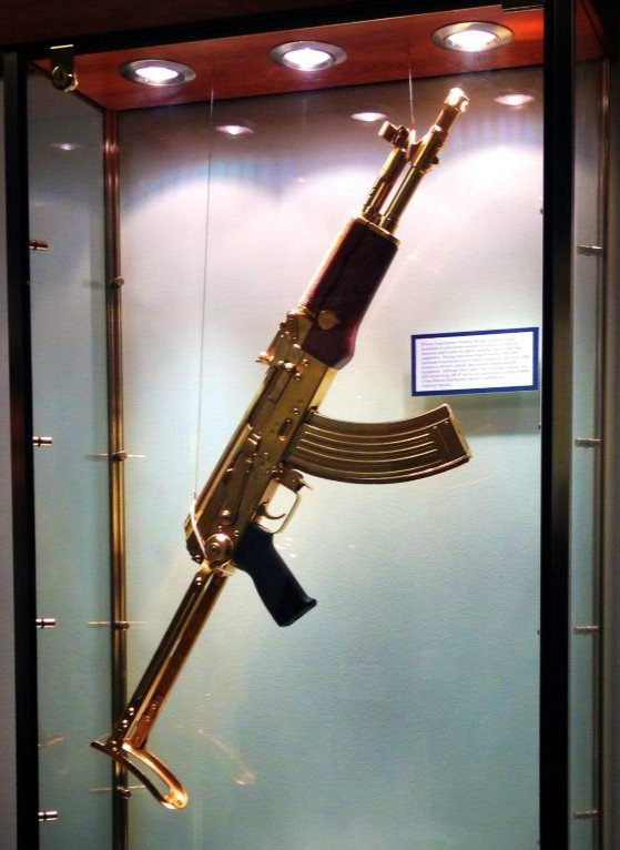 Gun used by Saddam Hussein