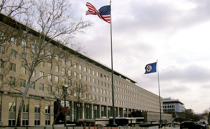 State Department 444x718