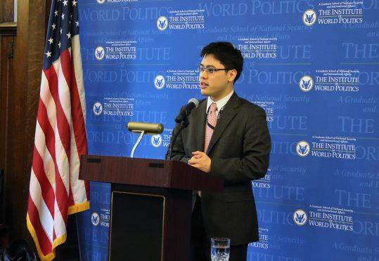 Daniel P. Ahn