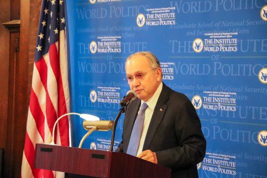 Ambassador Romualdez