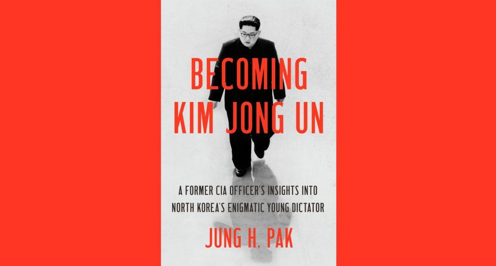 KJU Book Cover