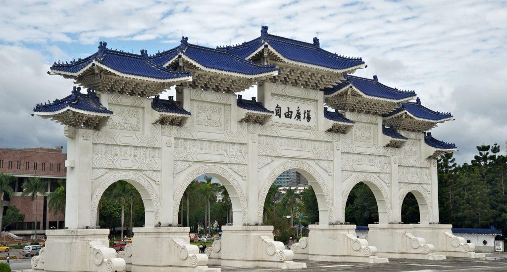Taiwan_Taipei_Liberty_Plaza