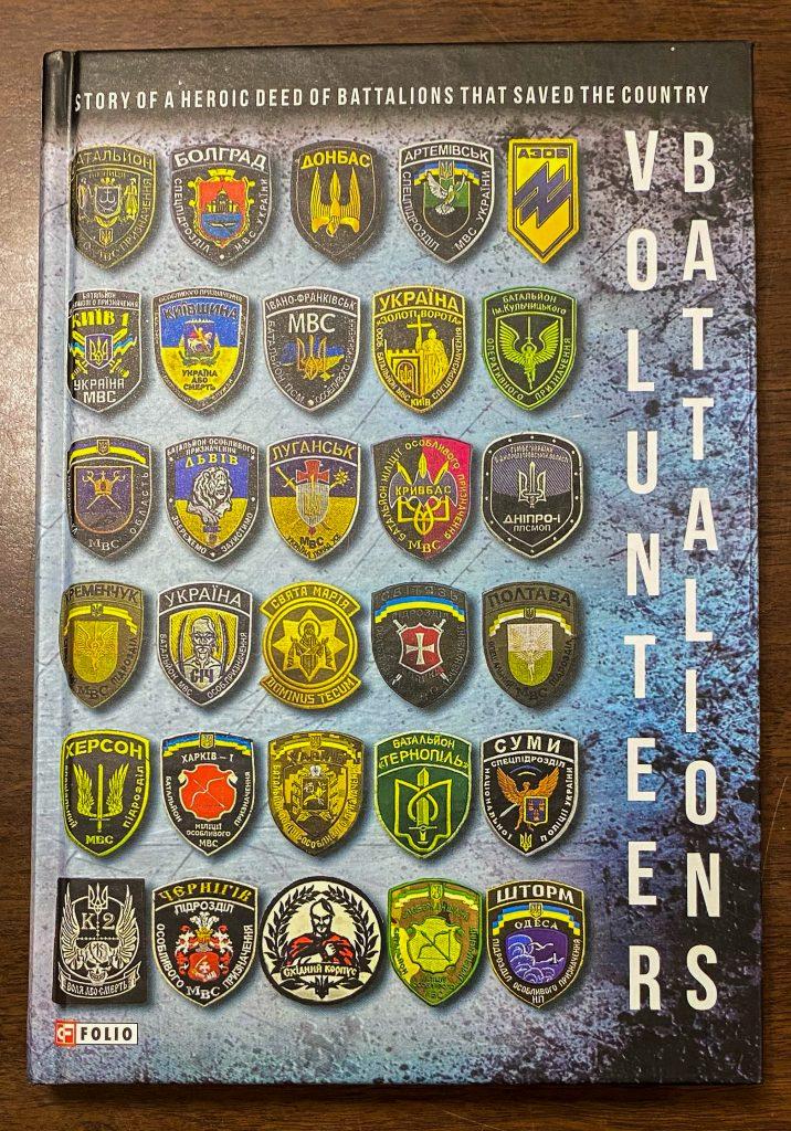 Volunteer Battalions book cover