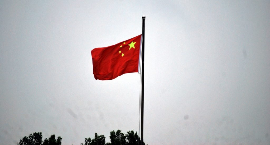 Chinese flag with the stars (Computer and Communication) china,flag,chinese,asia,country,national,nation,symbol