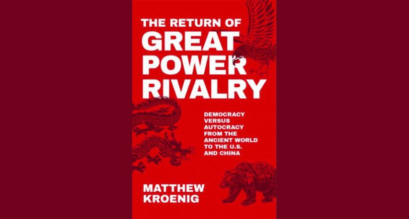 great power rivalry book cover