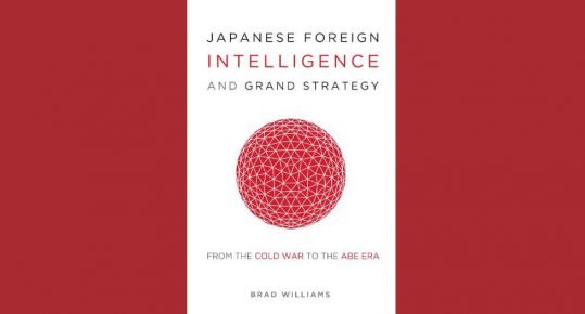Japanese Foreign Intelligence and Grand Strategy
